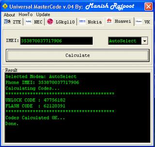 online zte 16 digit unlock code calculator