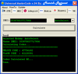 huawei free unlock code calculator / generator (new & old algorithm) download